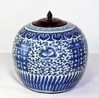 Chinese Blue & White Porcelain Jar, round Double Happiness