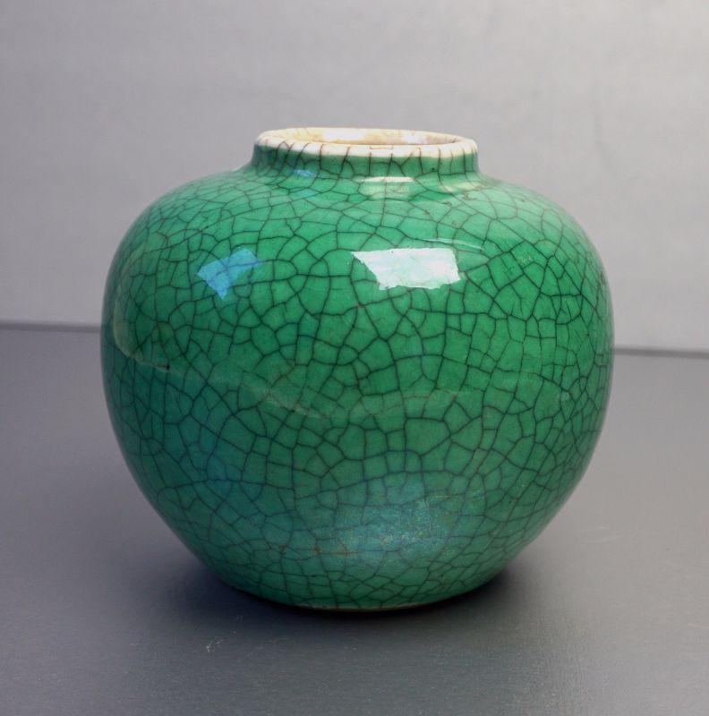 Qing Dynasty Green Enamelled Overglaze Jar-Kangxi Mark, Guangxu period