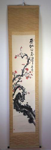 Plum Blossom Painting Scroll by Satsuki Kakunen