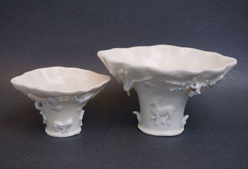 A Fine Pair of Dehua Porcelain Celebratory Cups, 1630-1650