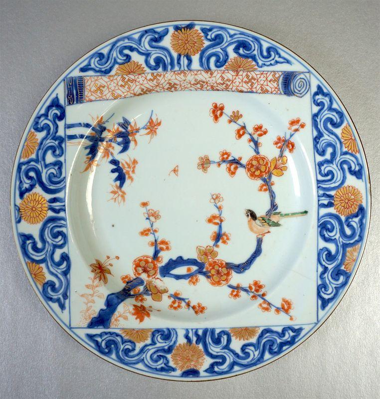 Chinese Imari-Jingdezhen Porcelain Plate with Famille Verte Decoration