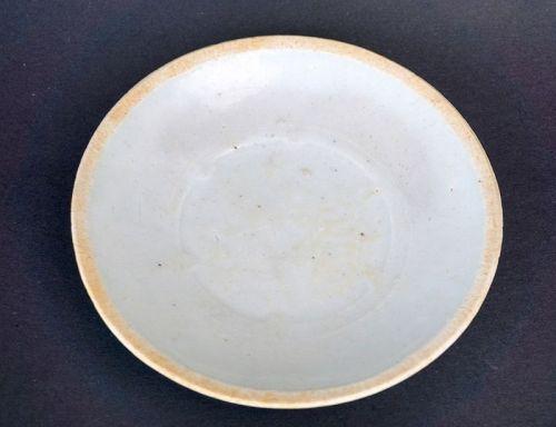 A Small Song Qingbai Porcelain Dish