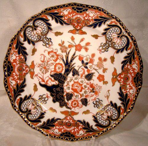 """Royal Crown Derby Kings 383 9"""" Hand Painted Imari Plate"""