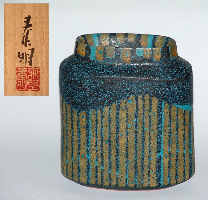 Contemporary Vase by Morino Taimei