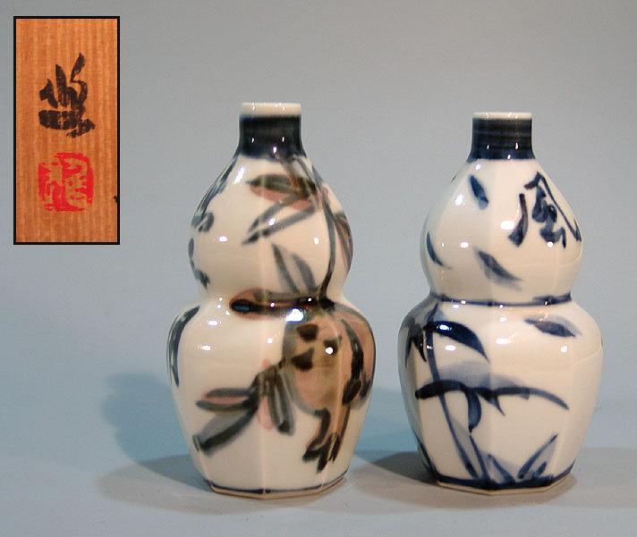 Pair of Tokkuri by Japanese LNT Kondo Yuzo