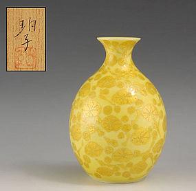 Modern Porcelain Tokkuri by Ono Hakuko