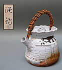 Shibuya Deishi Contemporary Hagi Tea Pot