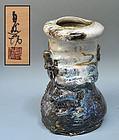 Modern Japanese Karatsu Vase by Nakagawa Jinembo