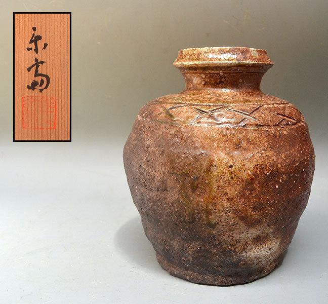 Takahashi Rakusai Shigaraki Flower Vase Tsubo