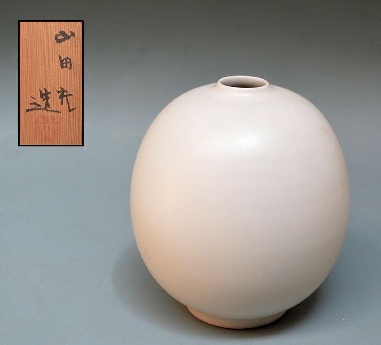 Sodeisha Artist Yamada Hikaru White Orb