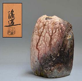 Shizen-yu Shigaraki Vase by Minagawa Takashi