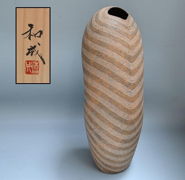 Contemporary Form Zogan Vase by Usui Kazunari
