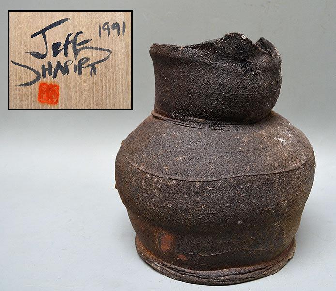 Japanese Pottery Vase by Jeff Shapiro