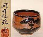 Superb Chawan Tea Bowl by Kawai  Kanjiro