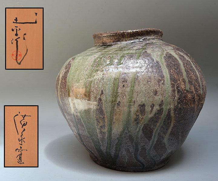 Large Pottery Tsubo, Important Artist Tsuboshima Dohei