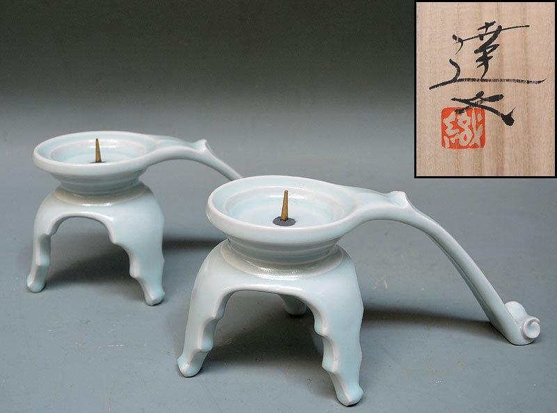 Contemporary Celadon Candle Sticks by Orita Tatsuya