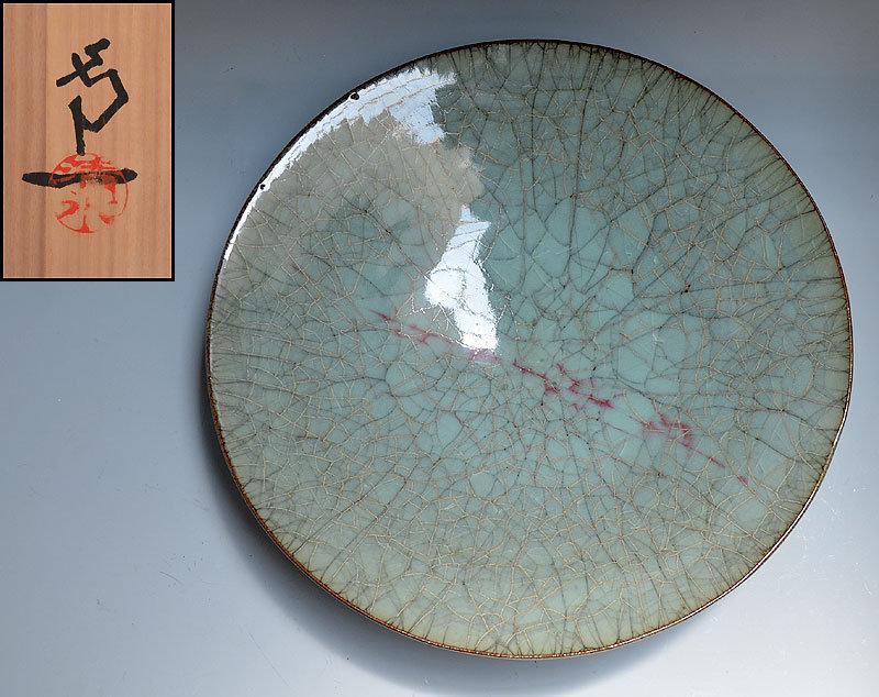 LNT Shimizu Uichi Fissured Celadon Basin