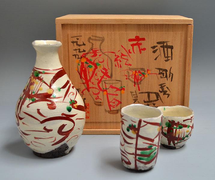 Japanese Ceramic Sake Set by Takauchi Shugo