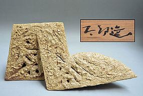 Kawamoto Taro Japanese Pottery Object