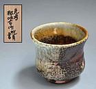 Oni Shino Chawan by Tsukigata Nahiko