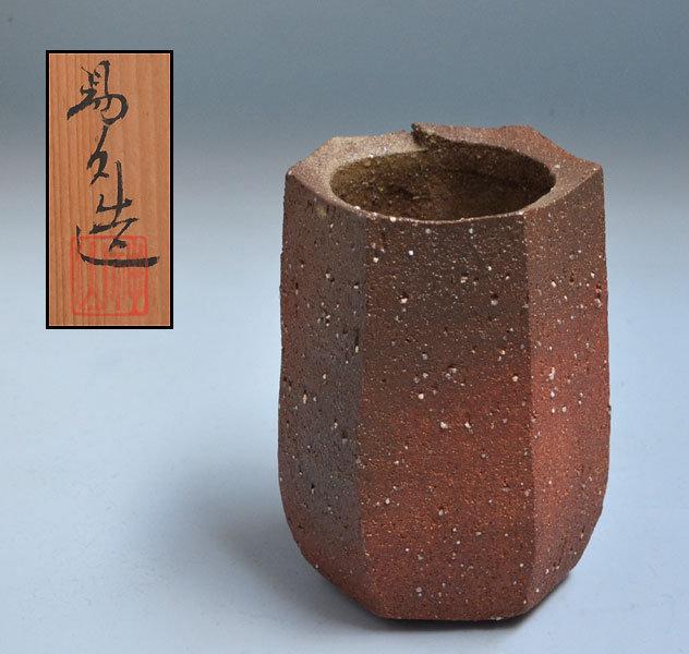 Mentori Shigaraki Vase by Koyama (Kohyama) Yasuhisa