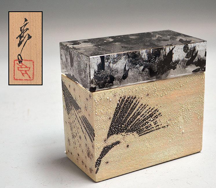 Ceramic and Glass Box by Kondo  Takahiro
