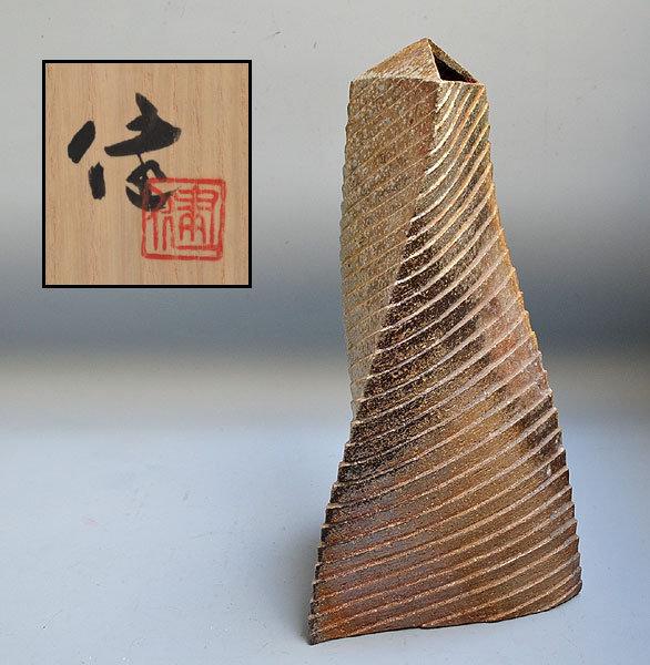 Superb Sculpted Ash Glazed Vase by Matsuzaki Ken