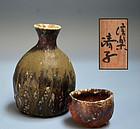 Tokkuri and Chokko Sake Flask Set by Koyama Kiyoko