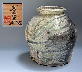 Contemporary Shigaraki Tsubo by Furutani Michio