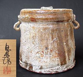 Contemporary Japanese Karatsu Mizusashi by Nakagawa Jinembo