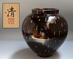 Tsubo by Japanese Living National Treasure Hara Kiyoshi