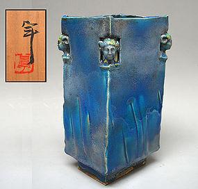 Rare Contemporary Persian pottery Vase by  LNT Kato Takuo