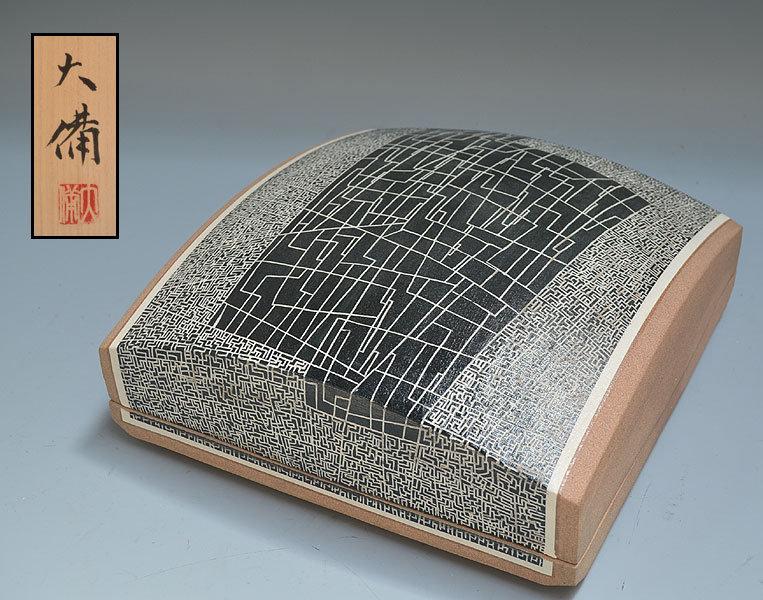 Nishibata Daibi Contemporary Ceramic Box