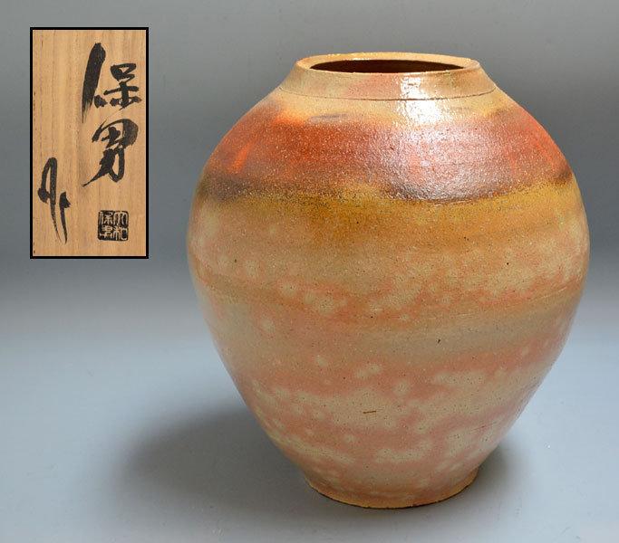 Contemporary Hagi Tsubo, important artist Yamato Yasuo