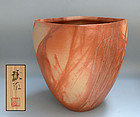 Spectacular Exhibited Bizen Vase by Yamashita Joji