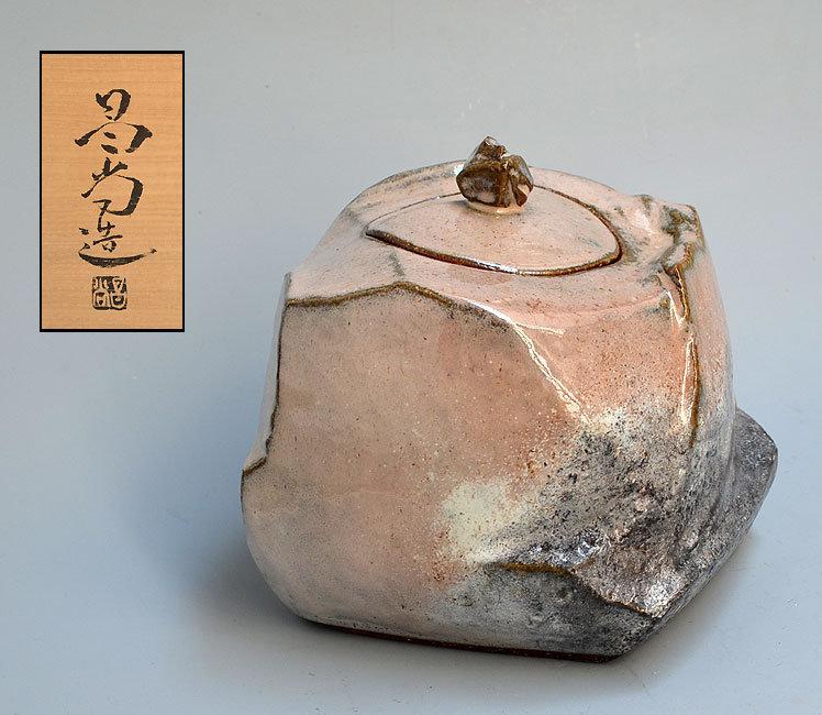 Hagi Kurinuki Mizusashi by Kaneta Masanao