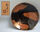 Tetsu-yu Mingei Plate by Hamada Shoji