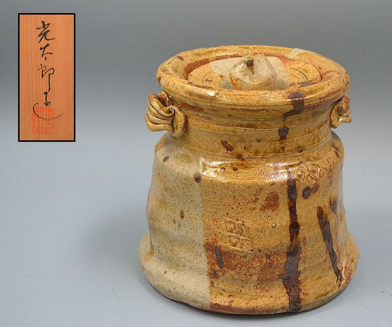 Mino Iga Mizusashi by Japanese Pottery Artisan Saji Kotaro