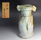 Takahashi Shunsai Shigaraki Mimitsuki Vase