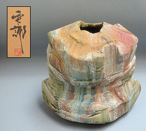 Manyosai Shino Vase by Hayashi Shotaro