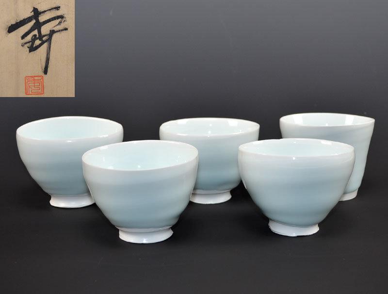 Set 5 Seihakuji Yunomi by Kato Tsubusa