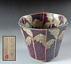 Maeda Masahiro Kasama Yaki Deep Pottery Bowl