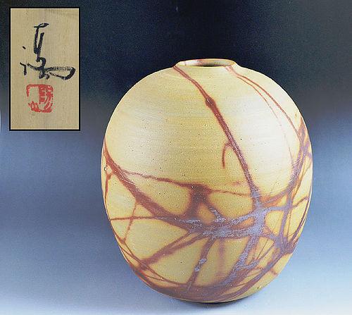 Bizen Hidasuki Tsubo by Isezaki Mitsuru