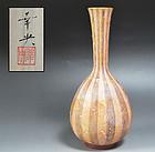 Pastel Pink Kutani Vase by Yoshita Yukio