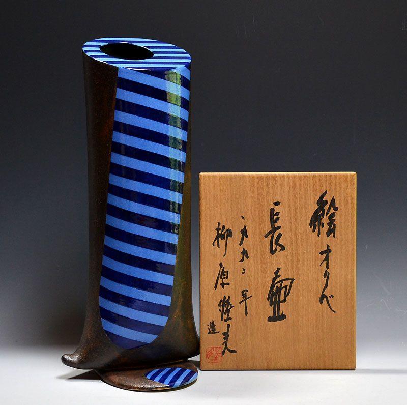 Large Yanagihara Mutsuo Kuro Oribe Vase
