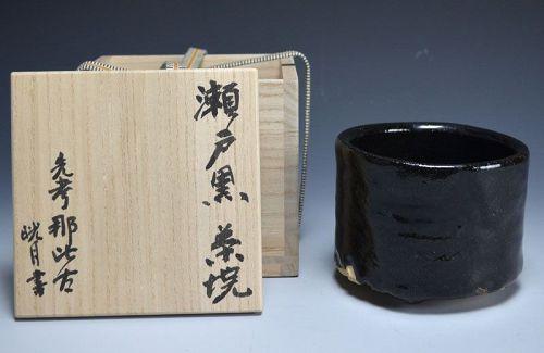 Tsukigata Nahiko Seto Guro Chawan Tea Bowl