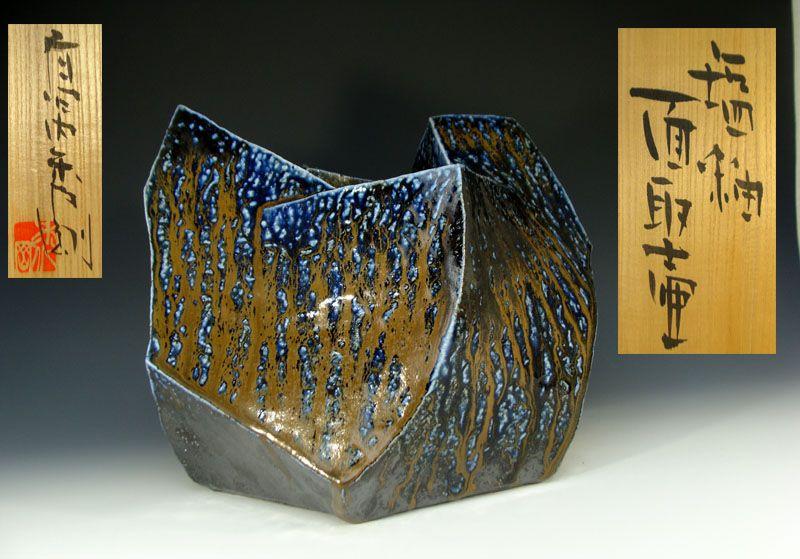 Spectacular Takauchi Shugo Salt Glazed Vase
