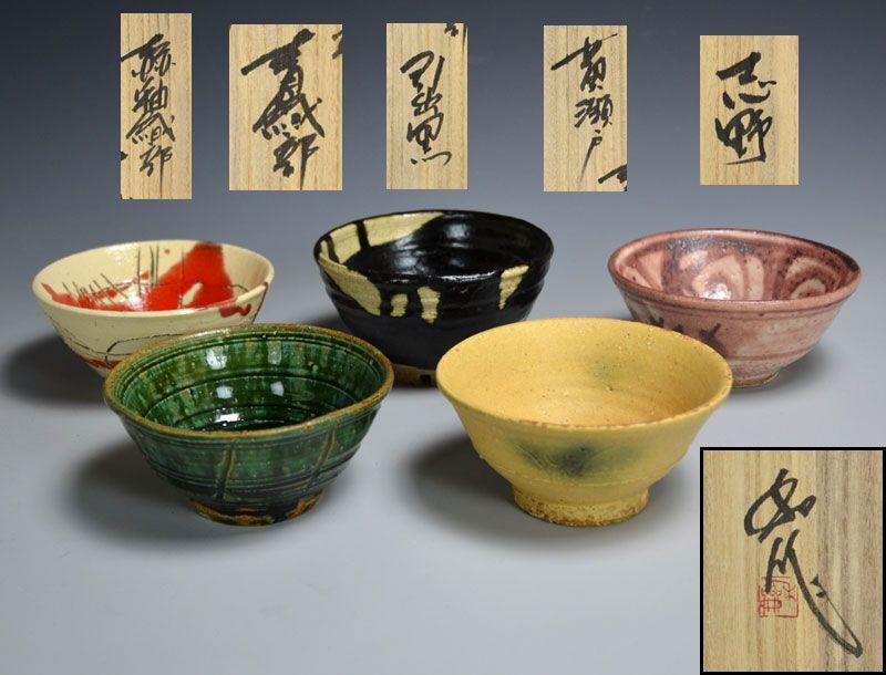 5 Contemporary Mino Bowls by Yamada Kazu, Shino, Oribe, Kiseto�