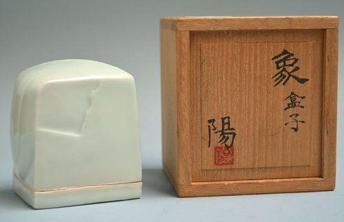 Akiyama Yo Elephant Shaped Celadon Kogo Incense Case