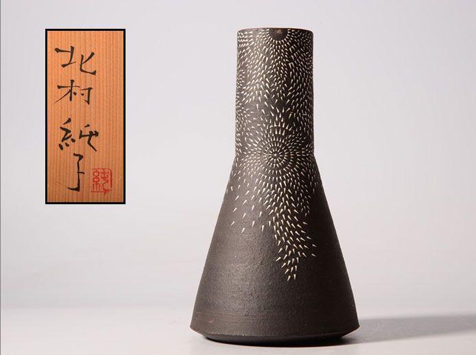 Kitamura Junko Contemporary Japanese Ceramic Vase